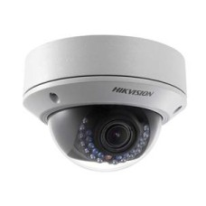 HIKVISION DS-2CD2752F-IZS (2.8-12mm)